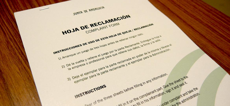 hoja_de_reclamaciones