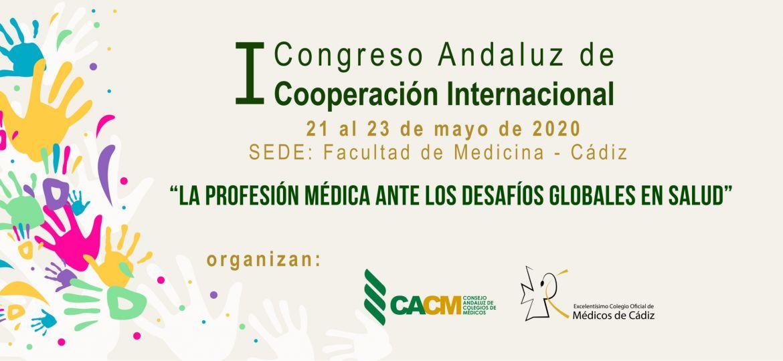 banner_congreso_cooperacion_cacm_b