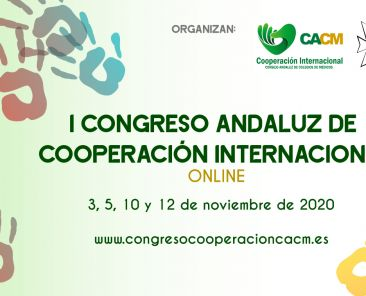 2020_07_banner congreso cooperacion cacm B-02