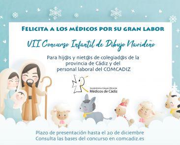 VII CONCURSO NAVIDAD INFANTIL SIN LETRAS-01